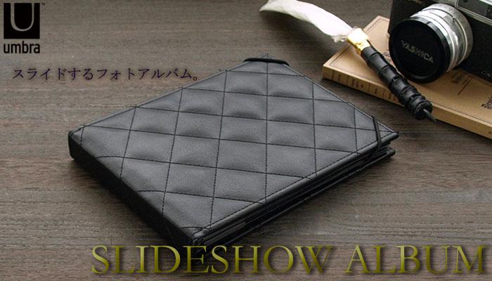 UmbraSlideShow