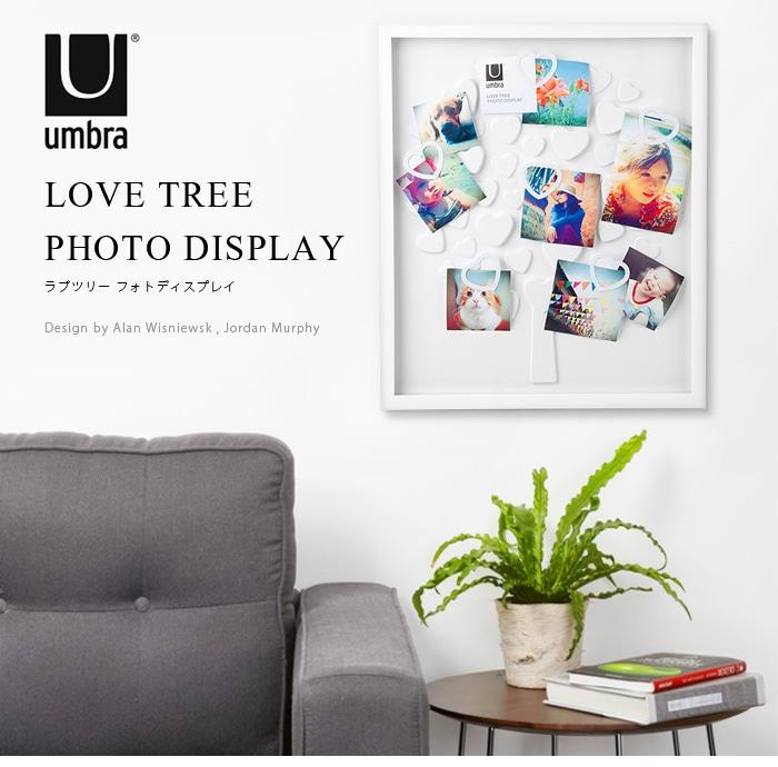 写真立て 複数 フォトフレーム アンブラ ラブツリーフォトディスプレイ umbra LOVETREE PHOTO DISPLAY 結婚祝い フォトディスプレイ 写真フレーム ディスプレイ ポストカード 壁掛け