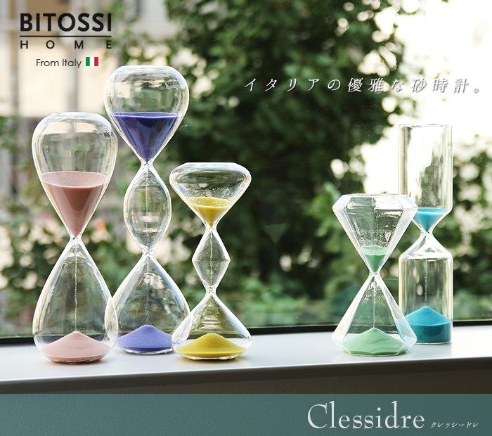 BITOSSI HOME クレッシードレ 砂時計 置時計 時計 30分 60分 1時間 おしゃれ アンティーク 砂 北欧 インテリア プレゼント イタリア