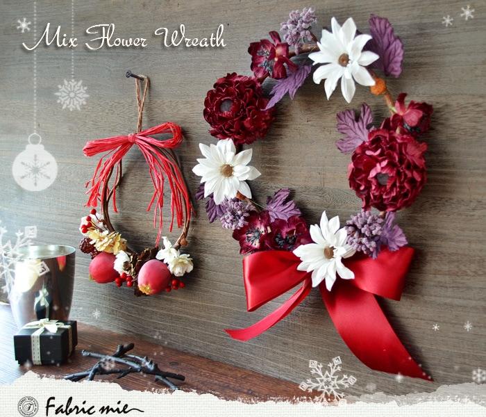 Mix Flower Wreath ミックス フラワー リース リース 玄関 ナチュラル クリスマスリース クリスマス 飾り 壁 赤 レッド パープル 紫 アロマ