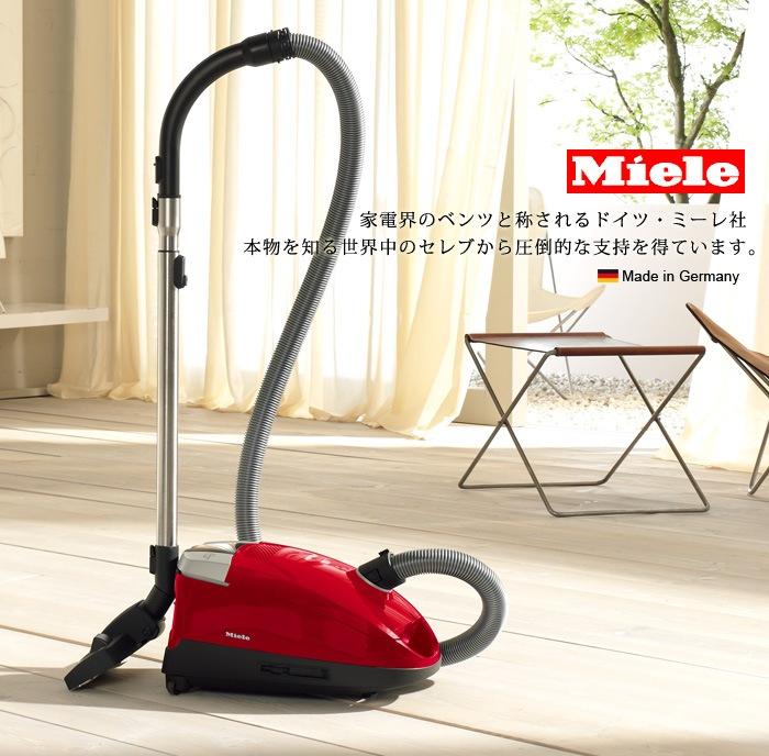 ミーレ 掃除機 miele s6250 s 6250 キャット&ドッグ cat & dog キャットアンドドッグ 送料無料
