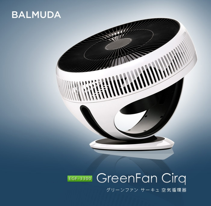 GreenFan Cirq Green Fan greenfancirq グリーンファン サーキュ グリーン ファン グリーンファンサーキュ