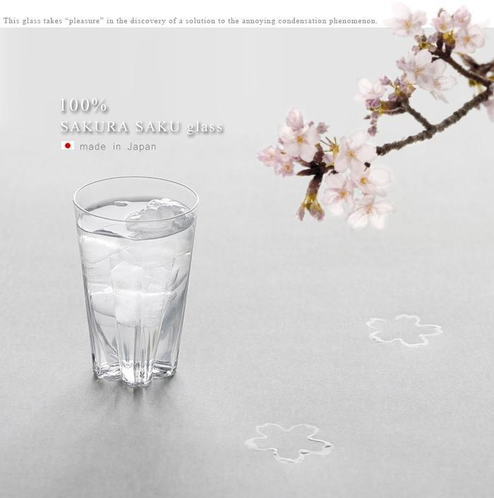 100% ヒャクパーセント sakura saku glass grass サクラ サク グラス タンブラー ガラス さくら 桜 cherry blossom 和風 日本