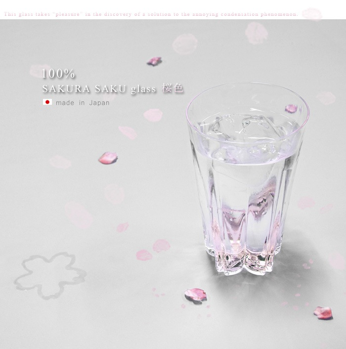 100% ヒャクパーセント sakura saku glass grass サクラ サク グラス タンブラー ガラス さくら 桜 cherry blossom 和風 日本 紅白 目出度い 引き出物
