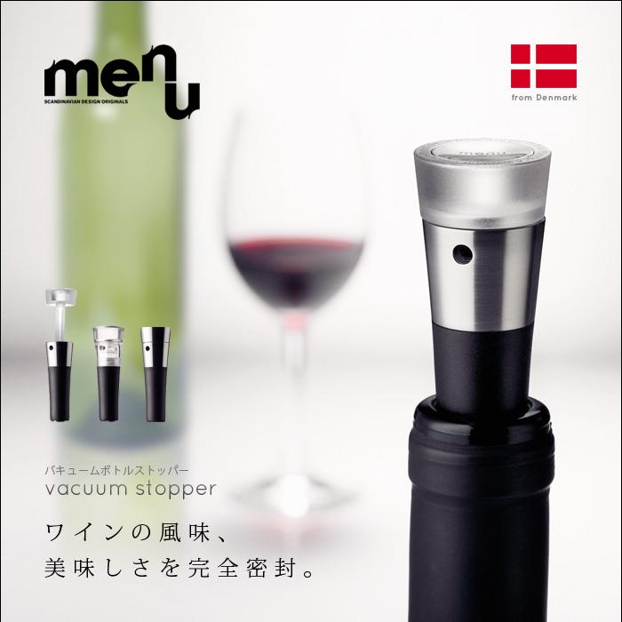 バキューム ポンプ ストッパー 栓 コルク ボトルストッパー 保存 ワイン用品 ソムリエ ワインツール