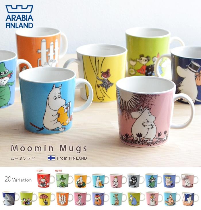 ARABIA Moomin Mug アラビア ムーミン 北欧 食器 マグカップ 陶器 ギフト プレゼント 結婚祝い ウィンターマグ ミイ ミィ スナフキン