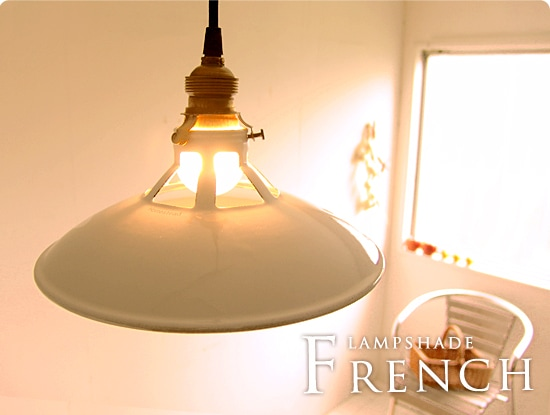 Lampshade FRENCH