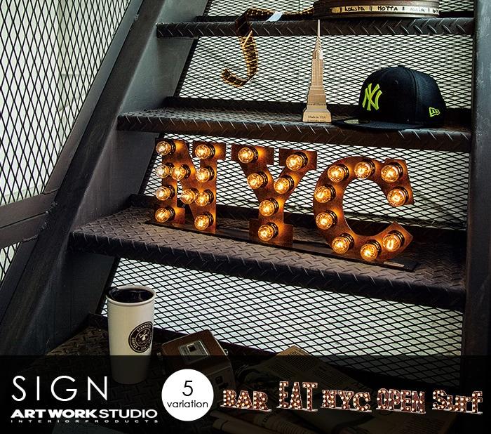 Art Work Studio SIGN アートワークスタジオ サイン 照明 ビンテージ アメリカ お洒落 デザイン ニューヨーク 卓上 フロア ライト ランプ