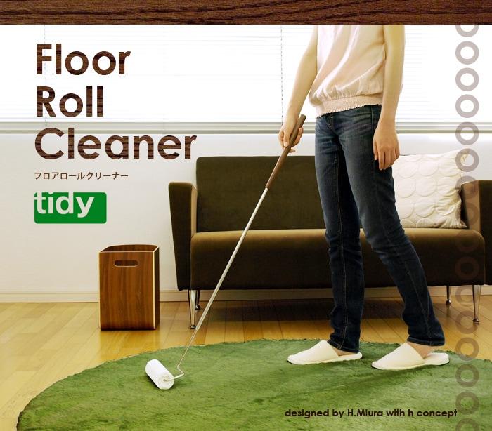 tidy Floor Roll Cleaner フロアロールクリーナー