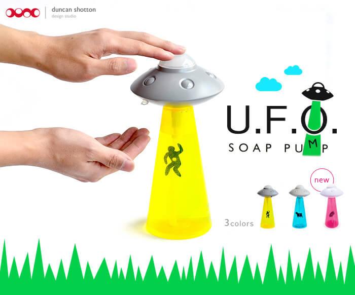 UFO ソープ ポンプ ディスペンサー Duncan Shotton デザイン お洒落 カラフル ポップ
