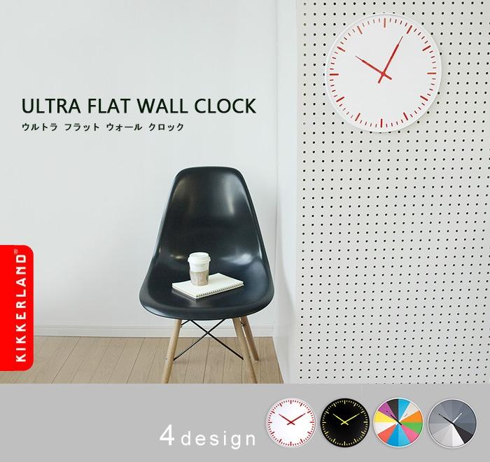 ULTRA FLAT WALL CLOCK ウルトラフラット ウォールクロック 壁掛け時計 北欧 時計 アナログ シンプル スイス鉄道 モチーフ デザイナーズ