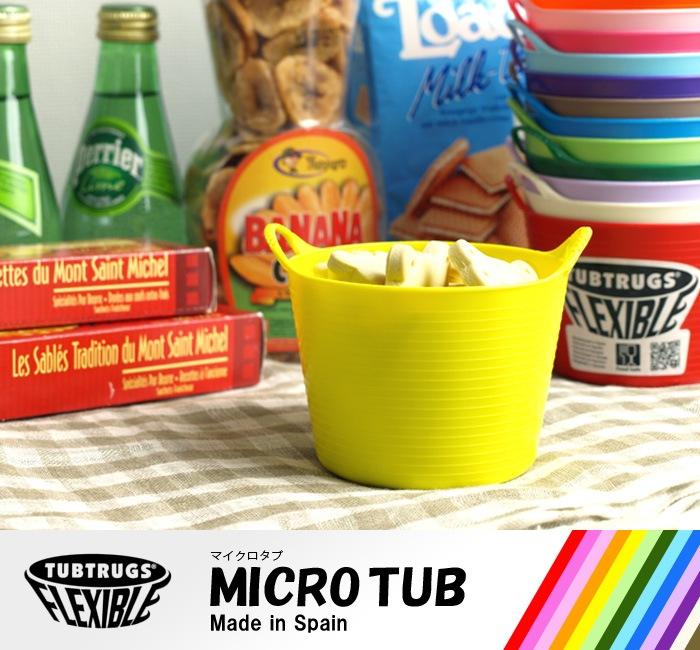 タブトラッグス マイクロタブ 容器 ケース ゴミ箱 ペンケース 文具 便利