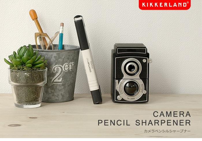 kikkerland キッカーランド CAMERA PENCIL SHARPNER カメラ ペンシル シャープナー 鉛筆削り えんぴつ削り 文房具 ステーショナリー 新学期