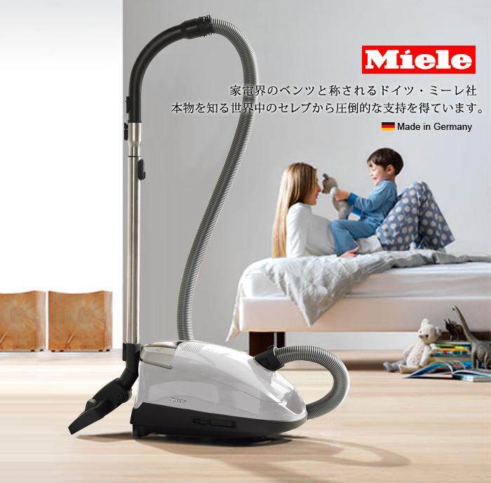 ミーレ 掃除機 miele 掃除機 ミーレ ジャパン s6340 s6 ハミングバード SCD10