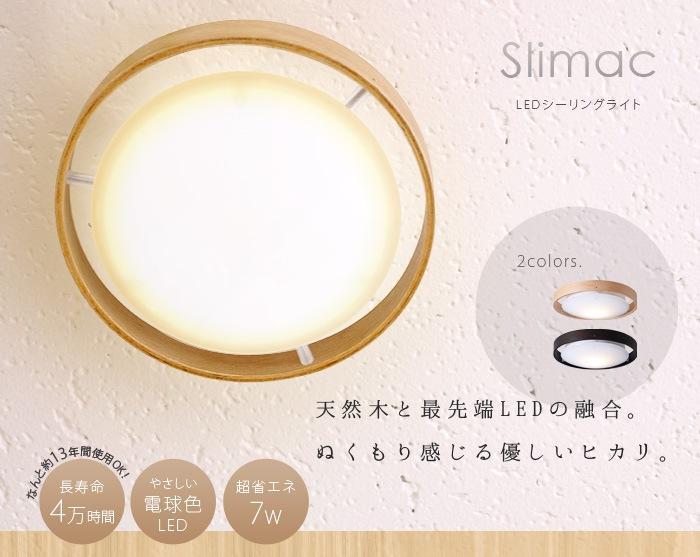 Slimac LEDシーリングライト 電球色 LEDライト LED シーリング スポットライト 小型