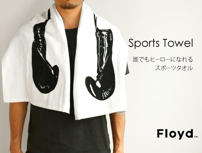 Floyd Sports Towel フロイド スポーツタオル