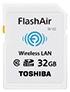 東芝製SD-WC008G/WC016G/WD032G