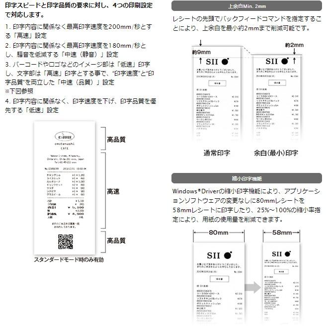 印刷設定とエコ