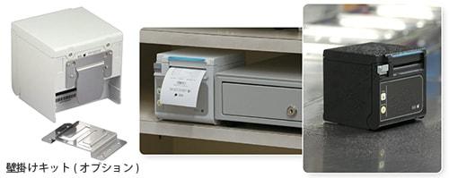 壁掛けキット、RP-E11 防滴特性