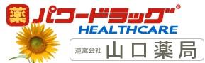 強精剤・滋養強壮剤・医薬品のパワードラッグ