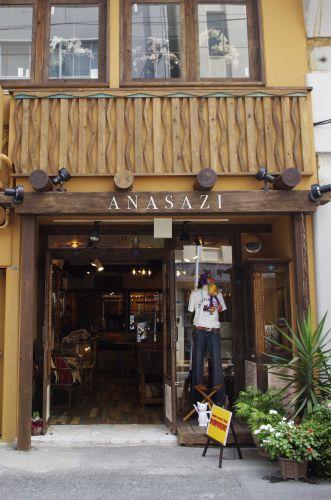POWWOW アナサジ店(2号店)