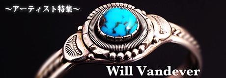 アーティスト特集ページ WILL VANDEVER(ウィル・バンデバー)