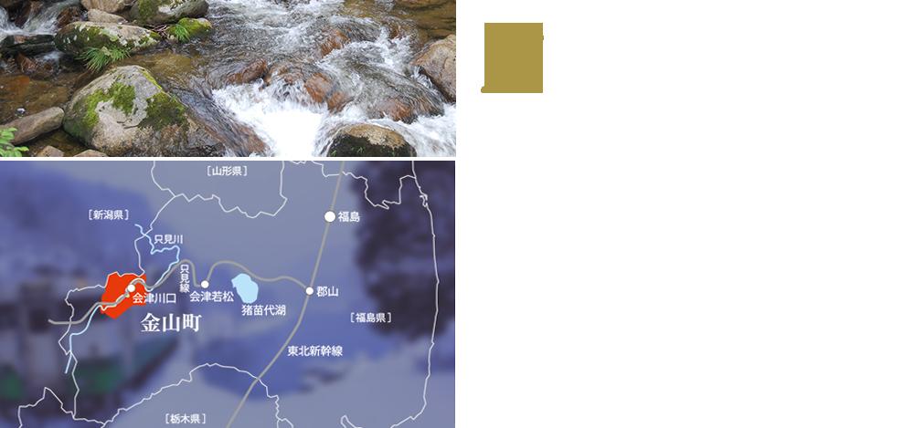 140年の歴史