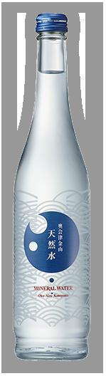 青のデザインボトル