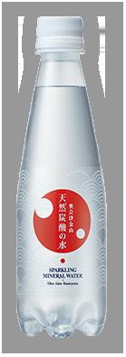 赤のデザインボトル