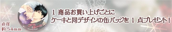 hd_xm2018_top_op.jpg