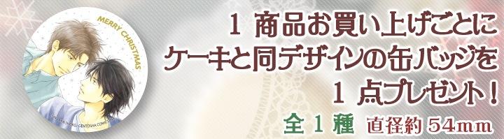 hs_xm2018_top_op.jpg
