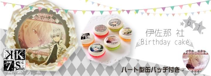 ke_yashiro_2019_top2
