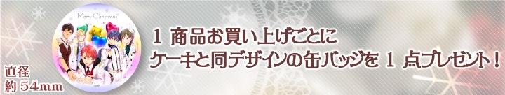 ma_xm2018_op.jpg