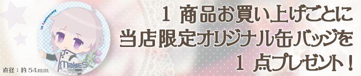 me_xm_1st_2018_top1st_op.jpg