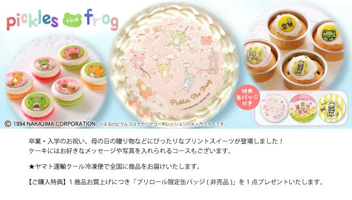 pf_t2021_top