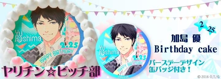rb_kashima_2019_top