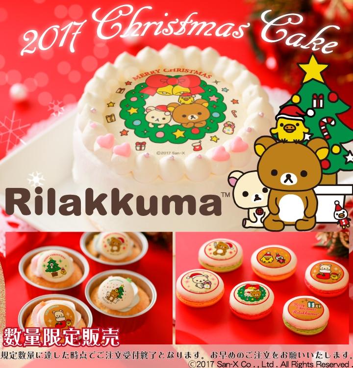 rk_2017xm_top.jpg