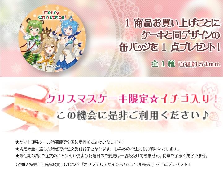 up_xm2019_anima-re_top_op