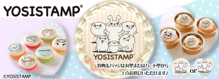 yt_t2019_1_top