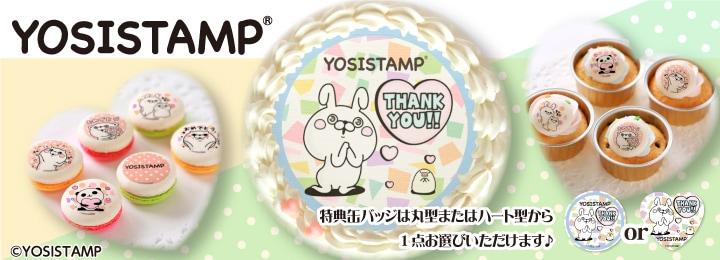 yt_t2019_2_top