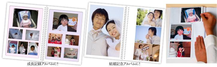 写真光沢紙(インクジェット用)(L判・2L判・A4)はアルバム・フォトブック・写真集に必須のフォトペーパーです