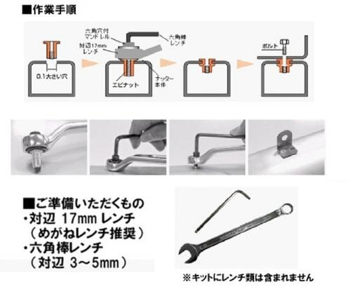 http://gigaplus.makeshop.jp/prokougu5666/upload/save_image/hnc04r_a2.jpg