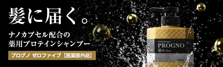 0-five【ゼロファイブ】
