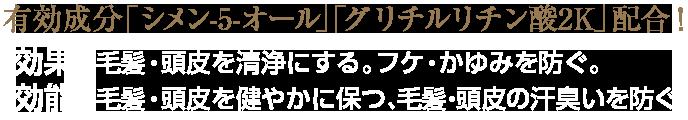 育毛サロン・プロピアが提供するスカルプシャンプー プログノシリーズ