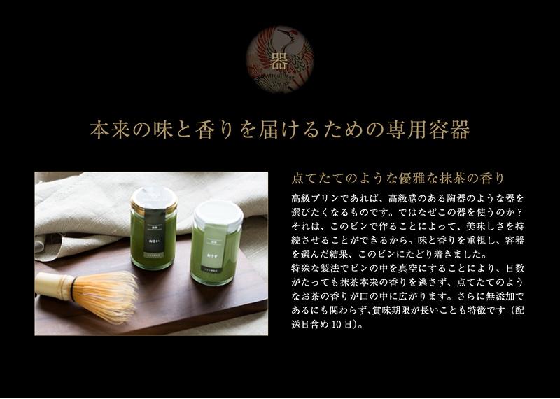 本来の味と香りを届けるための専用容器