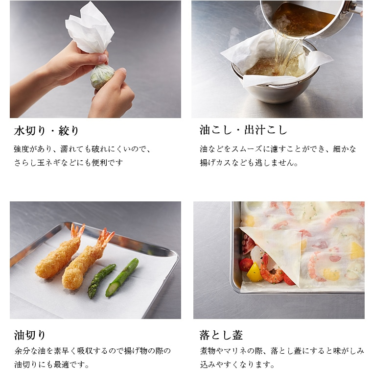 THE(ザ)/ Cooking Paper WHITE クッキングペーパー 60枚