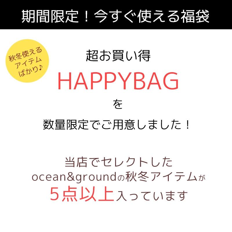 Ocean&Ground オーシャンアンドグラウンド ベビー福袋