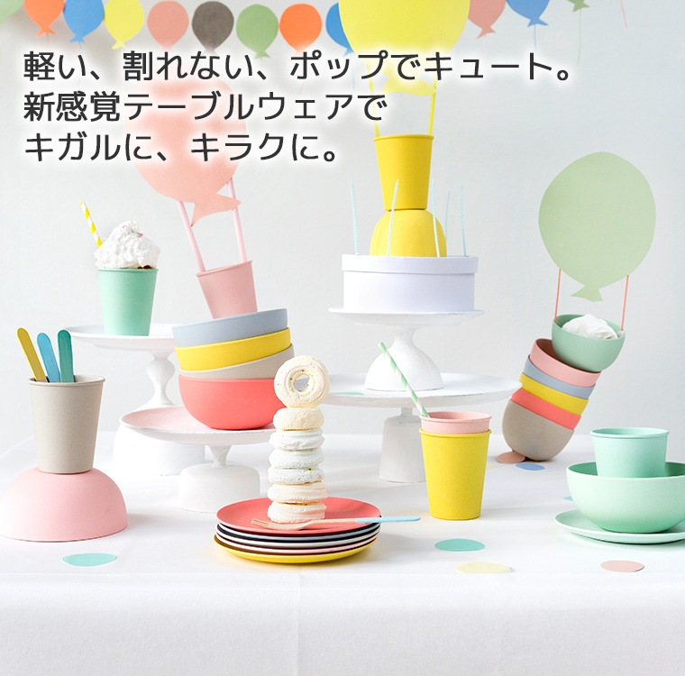 ENGEL. エンゲル Famille Summerbelle バンブー 食器 ガーランド