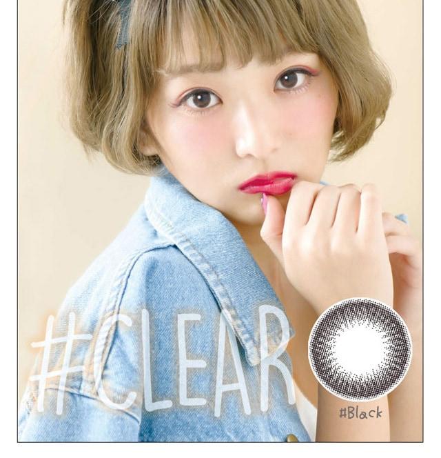 なつぅみプロデュースカラコン #CLEAR ブラック モデル画像