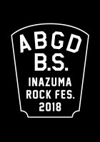 abingdon boys school INAZUMA ROCK FES.2018